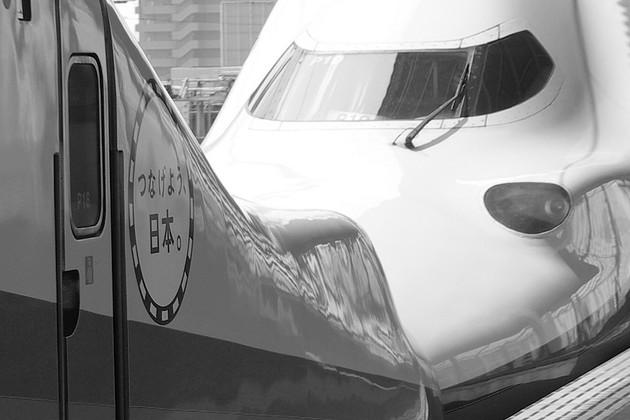K50s5212