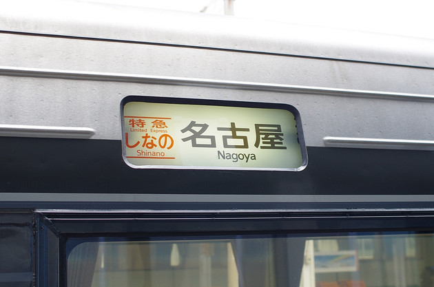 K50s5389