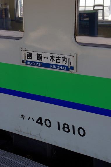 K51s3087
