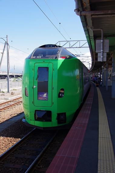 K51s3090