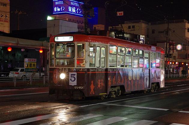 K51s3605